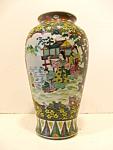 Japanese Wannabe Chinese Vase