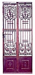 Pair Of French Wrought Iron Entry Doors