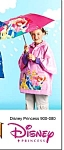 Disney Princess Umbrella And Poncho Set