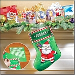 Holiday Stocking With Books - New