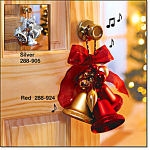 Avon Majestic Bell Door Hanger - Red