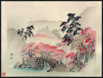 Morikawa Sobun (1847-1902)