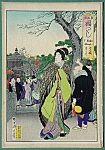 Toyohara Chikanobu (1838-1912)