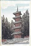 Kotozuka Eiichi (1906-1979)