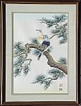 Ashikaga Shizuo (Fl. Ca. 1950s)