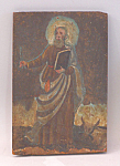 Mexican Painted Panel Of Saint Luke The Evangelist