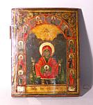 18th Century Russian Icon In Bronze Riza Cover