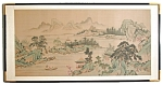 Southern Chinese Landscape Watercolor On Silk