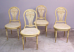 Set Of Four Balloon Back Cane Seat Dining Chairs C1900