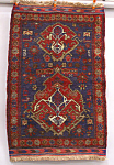 Afghanistan Afghan Kazak Wool War Carpet