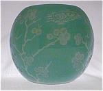 Steuben Acid Cut Back Vase Jade Green
