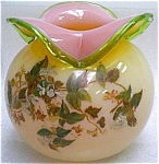 Custard Glass Rose Bowl