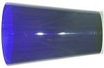 Cobalt Blue Vase Elegant