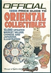 Official 1985 Price Guide To Oriental Collect