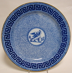 Blue Transfer Plate With Sphinx C 1820