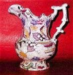 Victorian Chintz Purple Jug 1840