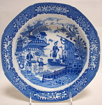 Minton Chinoiserie Blue Transfer Soup Bowl