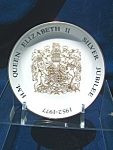 Royal Worcester Silver Jubilee Dish.