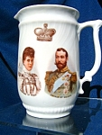 1902 Jug Prince & Princess Of Wales (Later King George V & Queen Mary