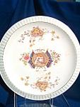1897 Queen Victoria Diamond Jubilee Cake Plate. (V342)