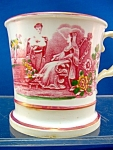 C.1851 A Rare Queen Victoria And Prince Albert Mug.