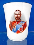 1911 Royal Doulton - King George V Coronation Beaker.