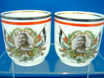 Rare Lithophane Cups - King George V & Queen Mary With Von Hindenburg