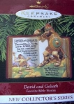 Hallmark David And Goliath Keepsake Ornament