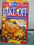 1994 Pillsbury Bake Off Cooking And Baking Contest