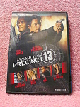Assault On Precinct 13 Dvd Disc With Case