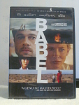 Babel Dvd Disc With Case
