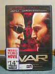 War Dvd Disc