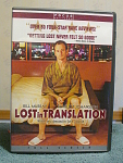 Lost In Translation Dvd Disc