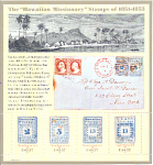 The Hawaiian Missionary Stamps Of 1851 To 1853 Sheet