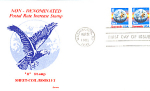 Earth Stamp Domestic Mail 2 E Stamp 1988 Fdc