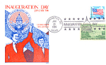 Inauguration Day, Washington, Dc 2 Stamp 1989 Fdc