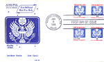 Official Mail Usa Domestic Mail 4 Stamp 1988 Fdc