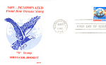 Earth Stamp Domestic Mail 1 E Stamp 1988 Fdc