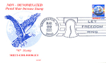 Earth Stamp Domestic Mail 1 E, Let Freedom Ring Stamp 1