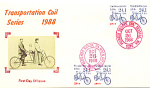 Tandem Bicycle Transportation Series, 4 Stamp Double