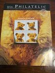 Usa Philatelic By The Usps Vol. 7, No. 3, 2002