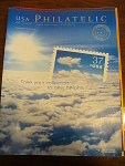Usa Philatelic By The Usps Vol. 9, No. 4, 2004