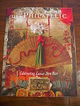 Usa Philatelic By The Usps Vol. 13, No. 1, 2008