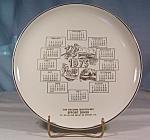 Effort Diner Poconos Calender Plate 1975