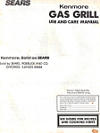 Sears Kenmore Gas Grill Manual