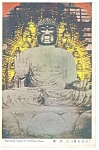 The Great Image Of Buddha Of Nara Postcard