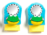 Froggy Ganz Fadoozles Footsie Rattle Booties