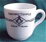 Masonic Temple Restaurant Ware Demitasse Cup
