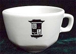 Caribe China Restaurant Ware Coffee Cup