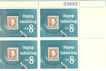 #1474 8 Cent Stamp Collecting Plate Block